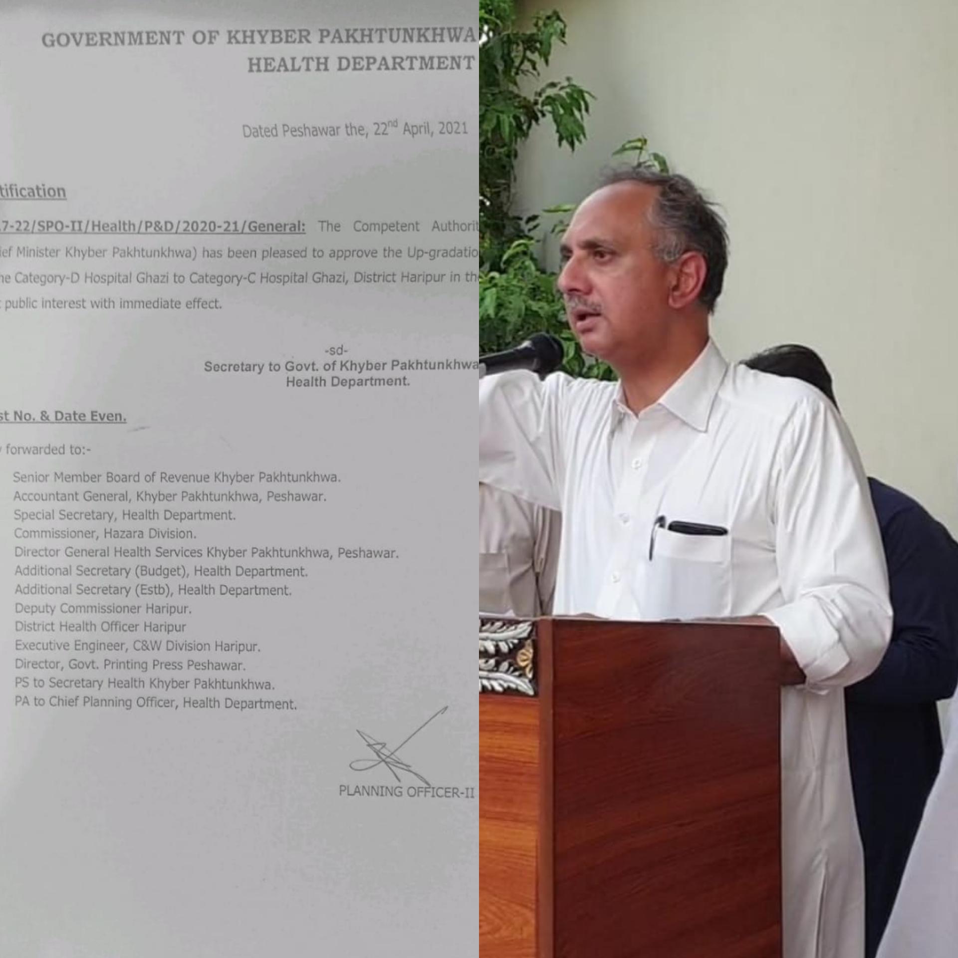 تحصیل غازی ، ضلع ہری پور کے عوام کے لئے خوشخبری۔